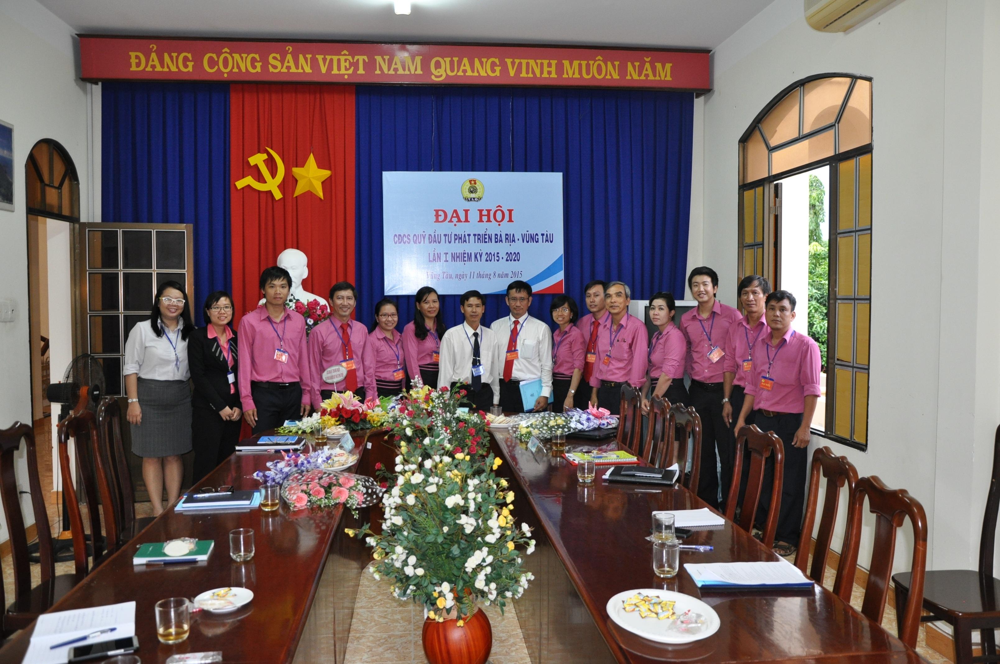 Đại hội Công đoàn cơ sở Quỹ Đầu tư phát triển Bà Rịa – Vũng Tàu  nhiệm kỳ 2015-2020