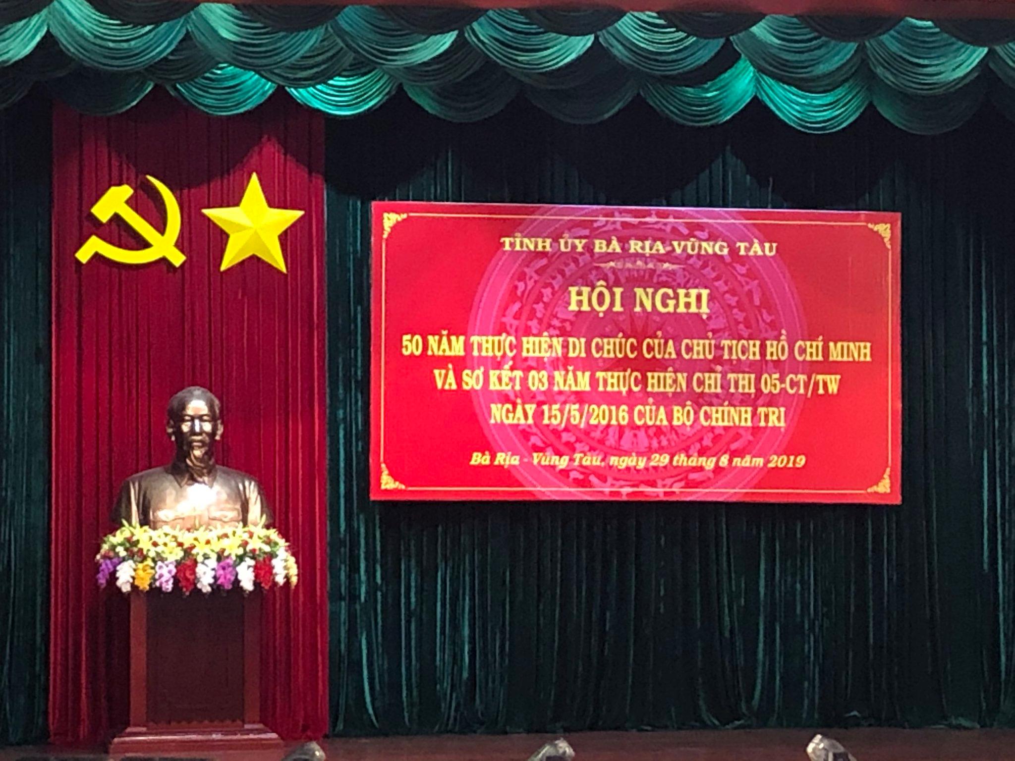 Chi Đoàn Quỹ Đầu tư phát triển Bà Rịa – Vũng Tàu tham dự Hội nghị 50 năm thực hiện Di chúc của Chủ tịch Hồ Chí Minh và sơ kết 03 năm thực hiện Chỉ thị 05-CT/TW ngày 15/5/2016 của Bộ Chính trị.